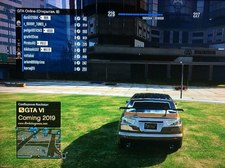 Rockstar Games, GTA 6'nın ne zaman geleceğini duyurmuş olabilir