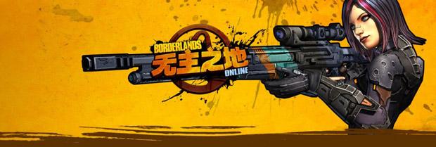 Borderlands Online duyuruldu