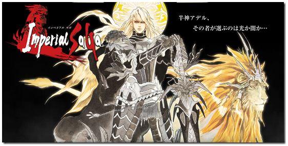 Square Enix, Imperial SaGa'yı PC için duyurdu!