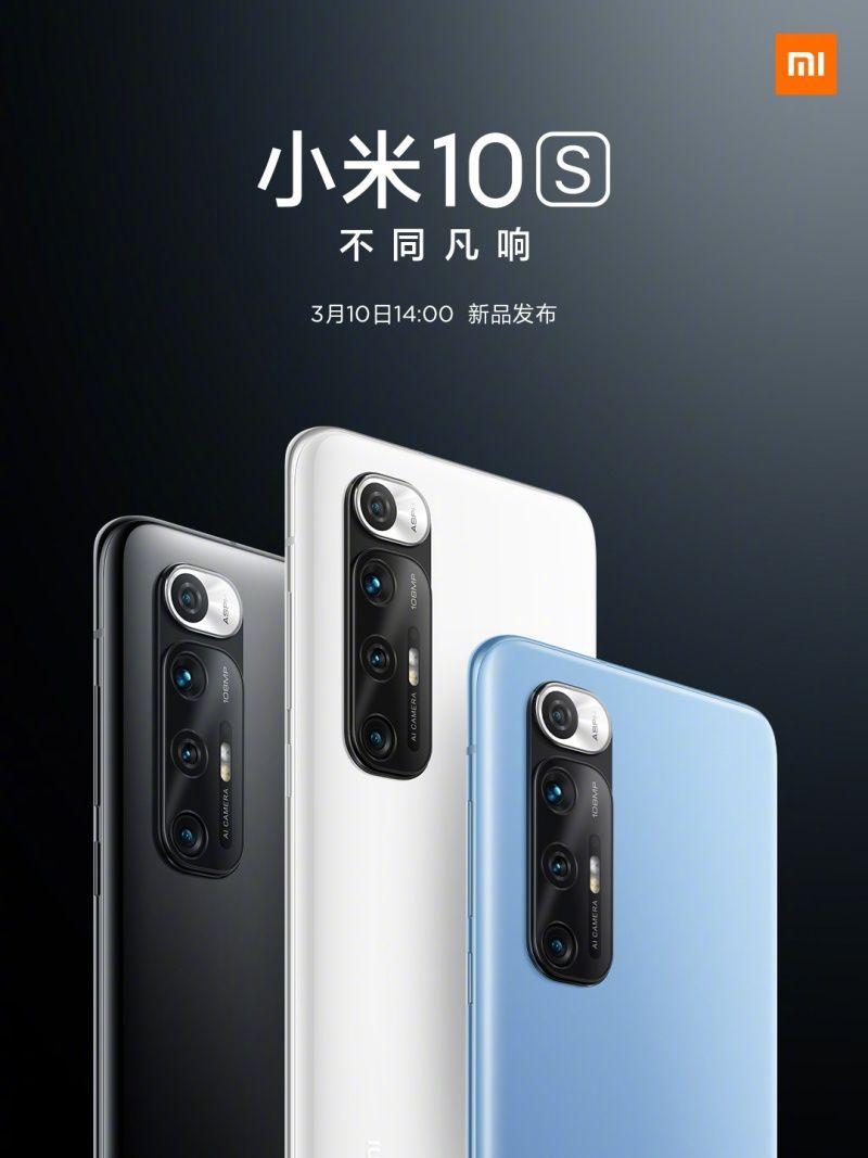 Xiaomi Mi 10S launch date announced