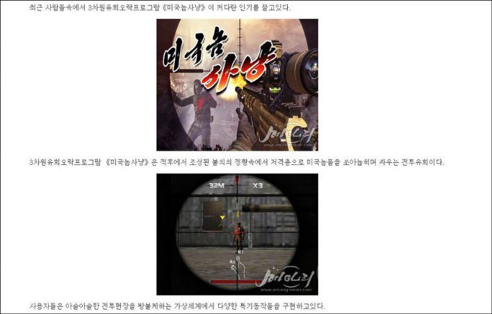 Kuzey Kore'den beklenmedik bir oyun çıktı