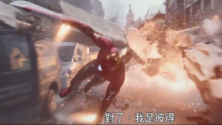 Avengers: Infinity War'un yeni videosunda Iron Man'in kılıcı var