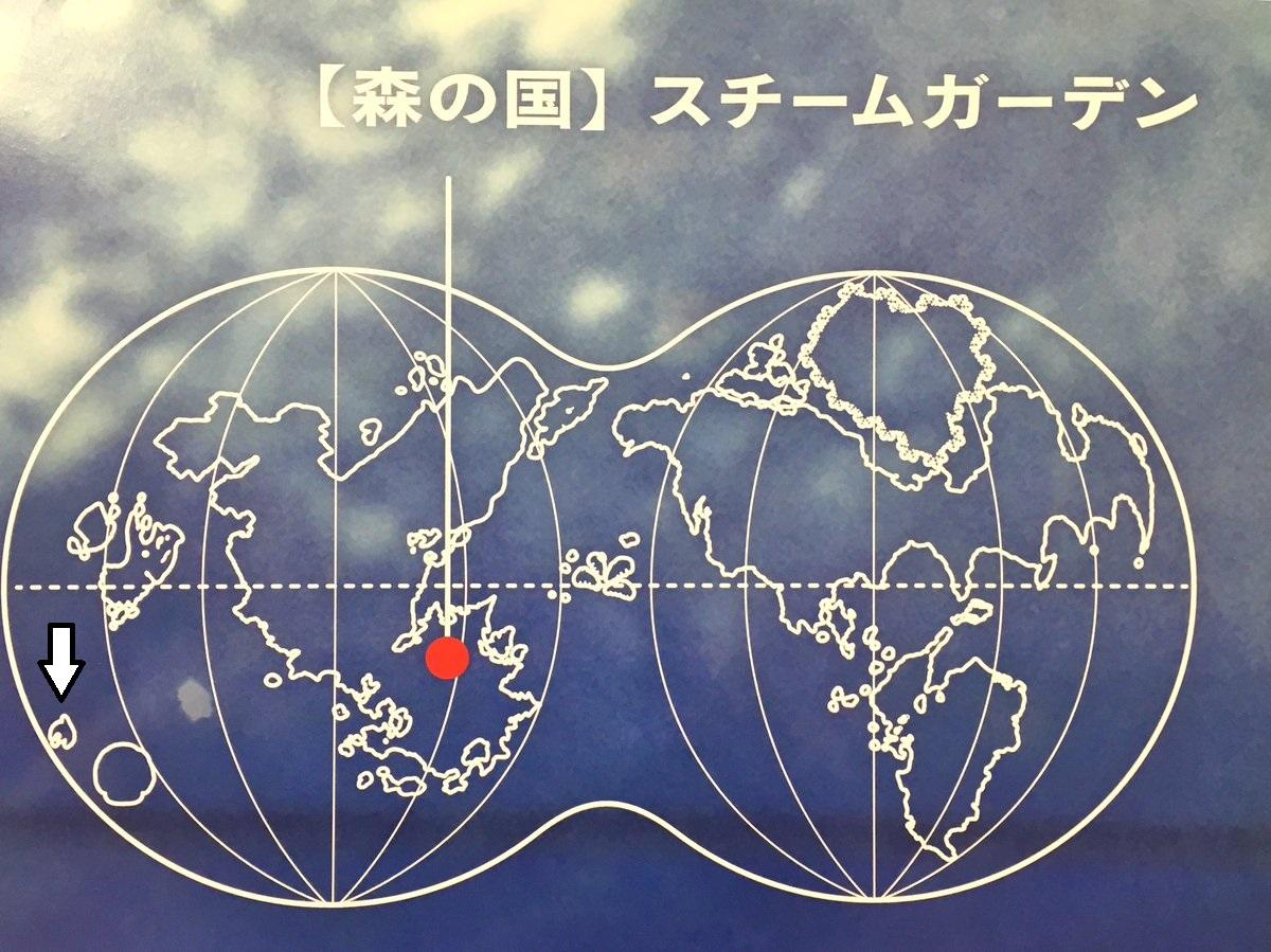 Super Mario Odyssey'in haritası ortaya çıkmış olabilir