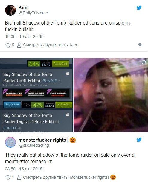 Tomb Raider'ın PC sürümü indirime girince oyuncular sinirlendi