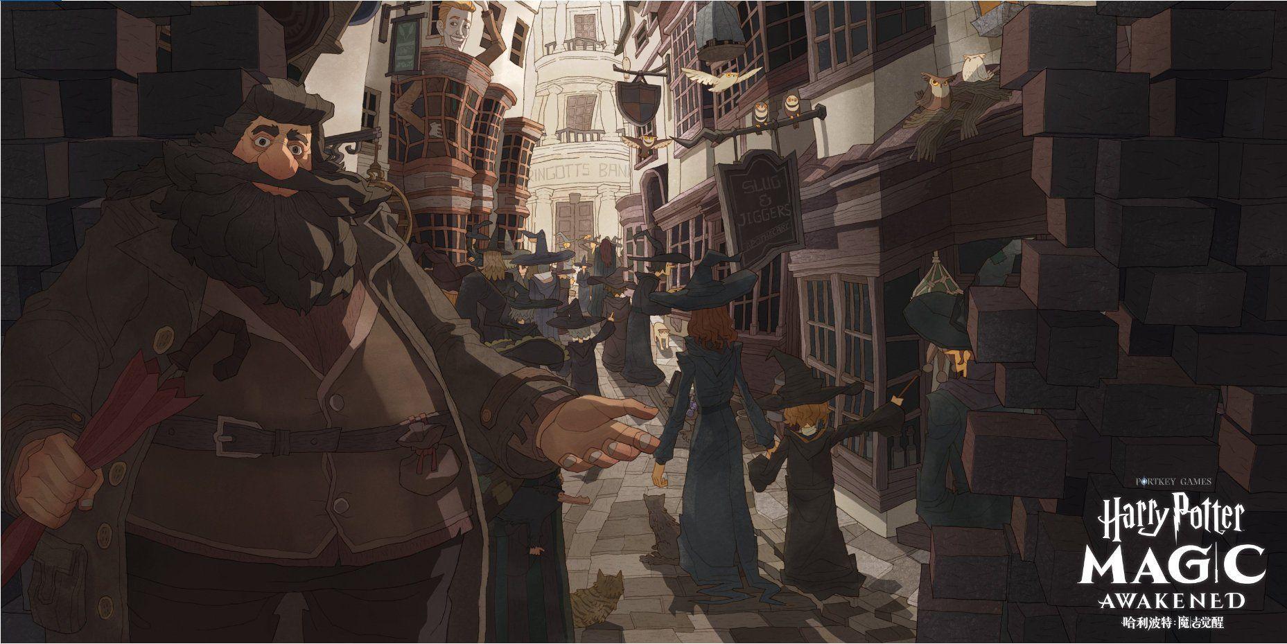 Mobil Harry Potter oyunu