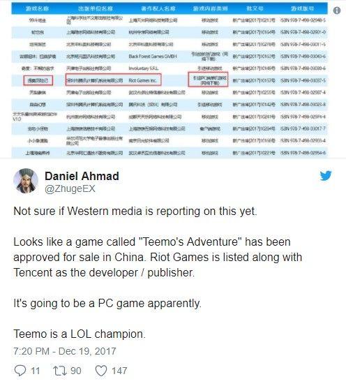 Riot Games, Teemo odaklı bir oyun geliştiriyor
