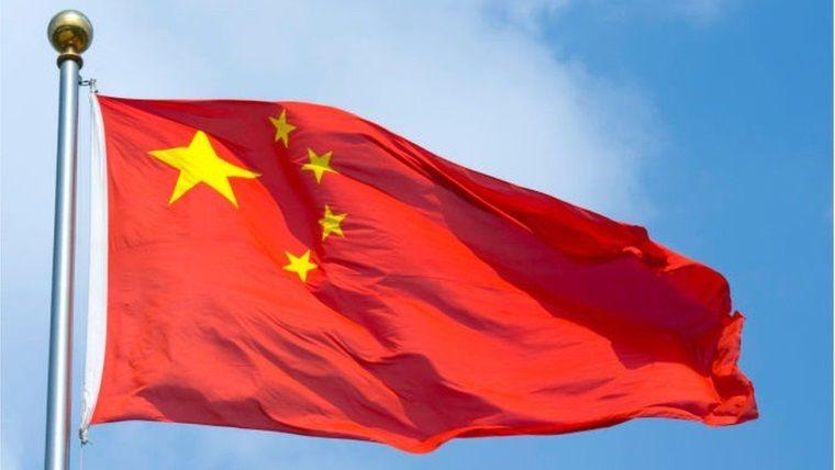 Çin Kripto Para kullanımını yasa dışı ilan etti