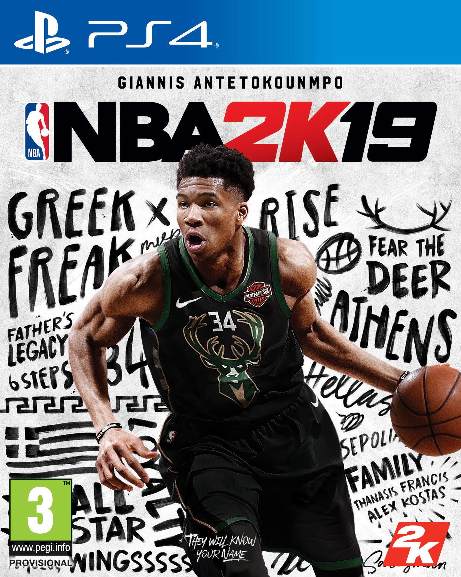 NBA 2K19'un kapak yıldızı Giannis Antetokounmpo seçildi