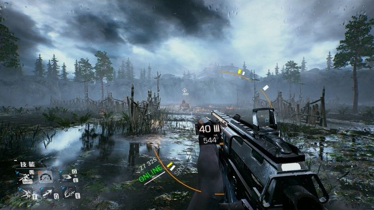 Bright Memory: Infinite için 4K oynanış videosu yayınlandı
