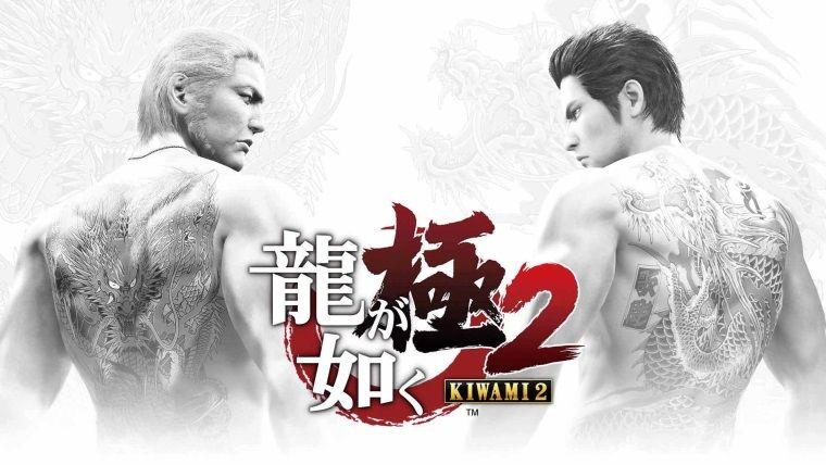 Yakuza Kiwami 2, Xbox Game Pass'e geliyor