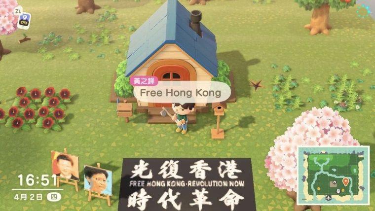 Animal Crossing New Horizons, Çin'de yasaklanıyor