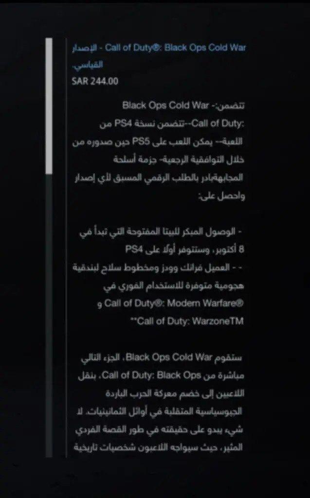Call of Duty: Black Ops Cold War açık beta tarihi belli oldu