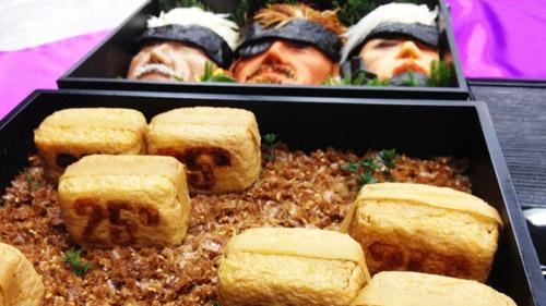 Metal Gear'ı yemişler!