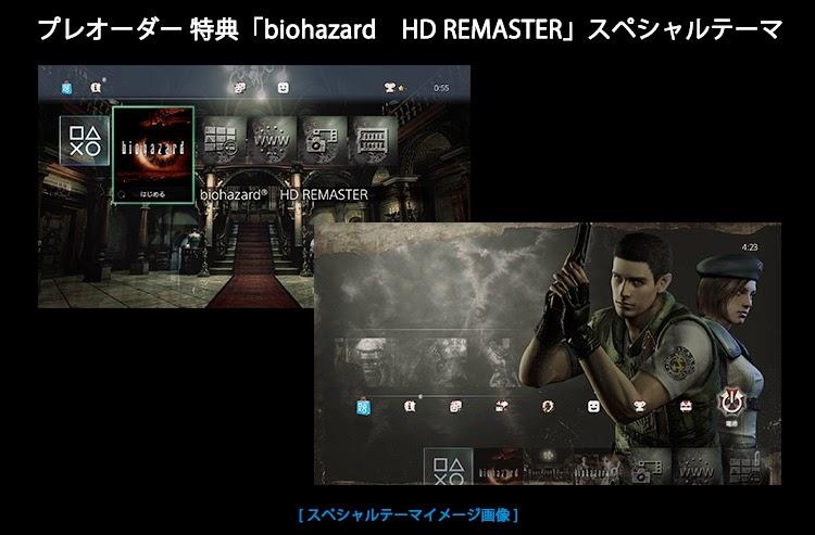 Resident Evil Zero HD Remastered göründü!