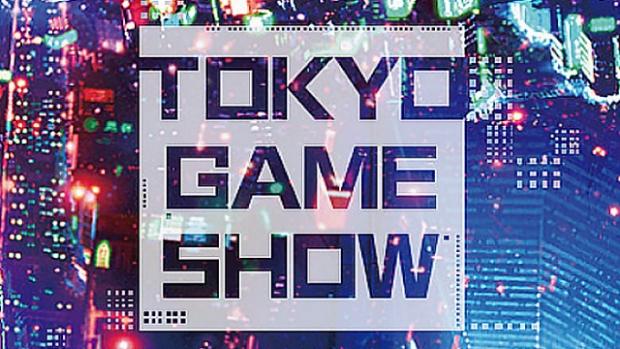 Sony'in Tokyo Game Show oyunları belli oldu