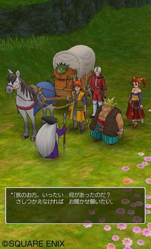 Dragon Quest akıllı telefonlarla birleşiyor