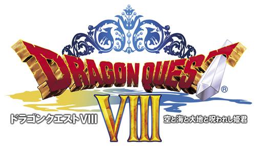 İşte Dragon Quest VIII'den son görüntüler