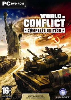 World in Conflict şimdi ikisi bir arada lezzetinde