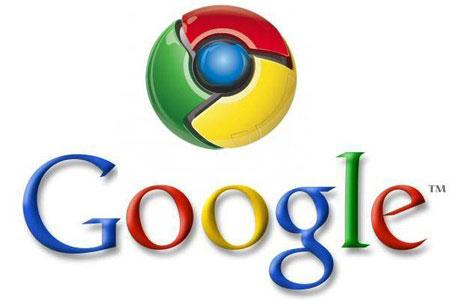 Google konsol yapacak!