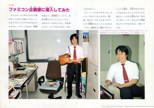 Her şeyi değiştiren adam: Shigeru Miyamoto