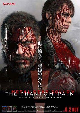 Metal Gear Solid 5: The Phantom Pain! Bedava!