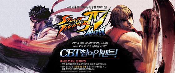 Street Fighter IV 3DS sürümünün satış rakamları açıklandı