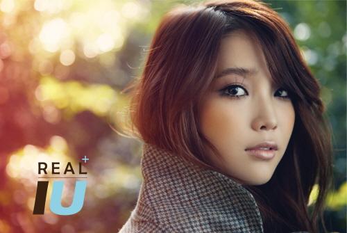 Koreli Popstar Aion Online'ın yeni yüzü