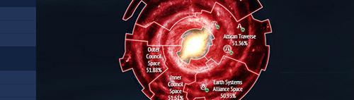 Mass Effect 3: Datapad uygulaması aramızdan ayrıldı