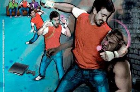 PlayStation Move reklamına yasak