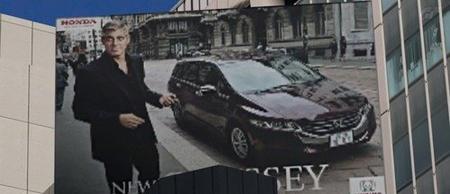 George Clooney, Gran Turismo 5'te