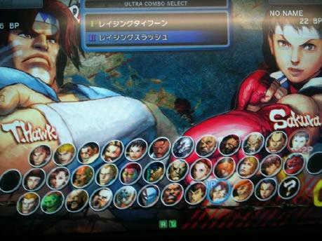 Super Street Fighter IV'e yeni karakterler?