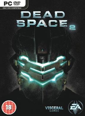 Dead Space 2'nin kutu tasarımı