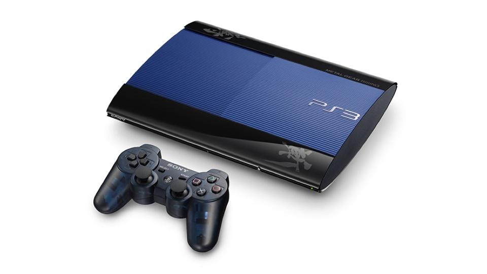 Rising'e özel PlayStation 3