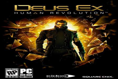 Deux Ex: Human Revolution kutu tasarımı