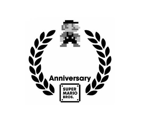 Super Mario Bros, 25. yıl dönümünde