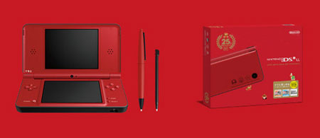 Nintendo'dan Mario'ya özel DSi XL konsol