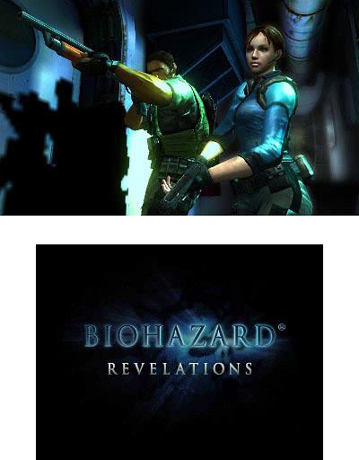 Resident Evil: Mercenaries 3D duyuruldu