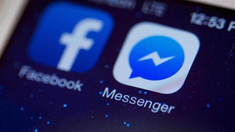 Facebook, Android kullanıcılarının kişisel bilgilerini sömürüyor
