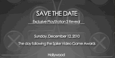 Uncharted 3 sürprizi!