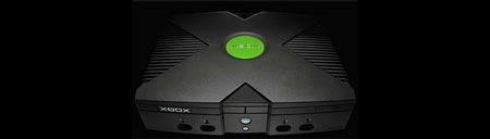 Xbox 360, Türkiye'ye çok yakın