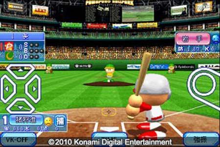 Konami'den aklıllı telefonlara 3D atağı