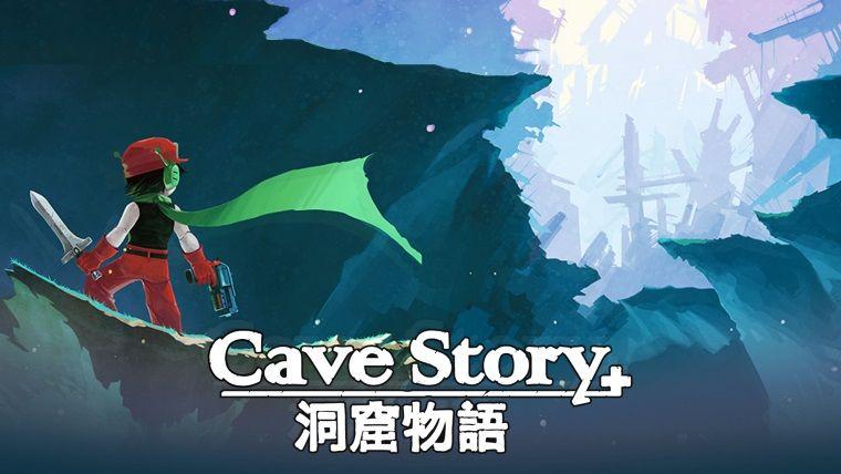 Cave Story+, Epic Store'da ücretsiz