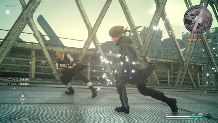 FF XV Multiplayer içeriği sonunda çıktı