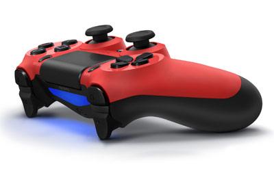 PS4'ünüzü güncellemeyi unutmayın!