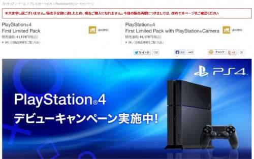 Dünya çılgın gibi PS4 alıyor