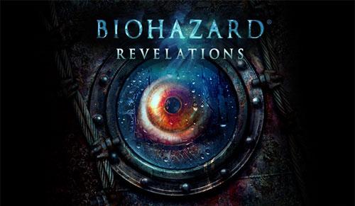 Resident Evil: Revelations için ilk yama geldi