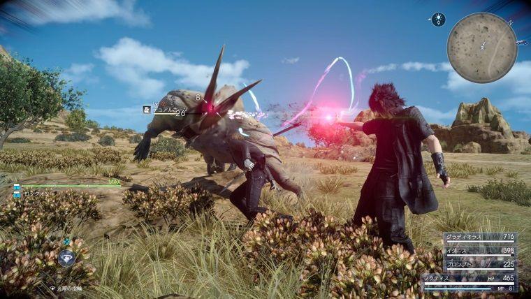 Square Enix, odağını tek kişili oyunlara vermeye devam edecek