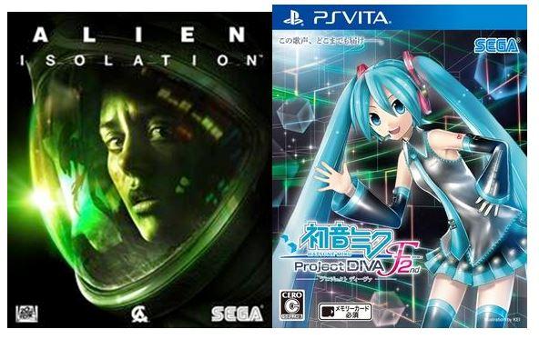 PlayStation indirim kampanyasının altıncı teklifi aktif oldu