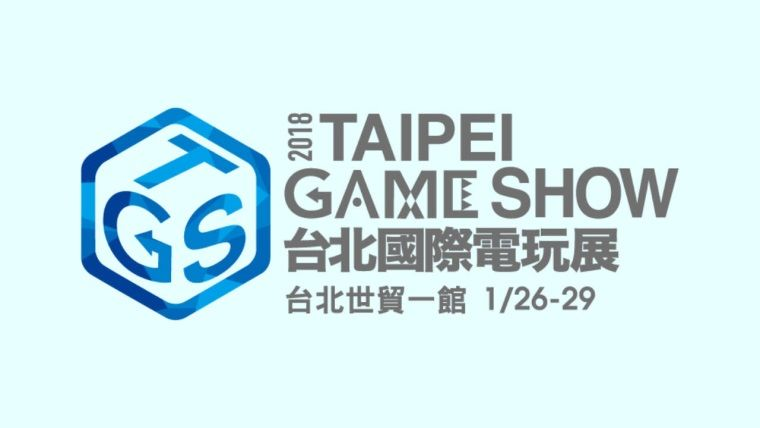 Sony, Taipei Game Show için PS4 oyunları listesini yayınladı