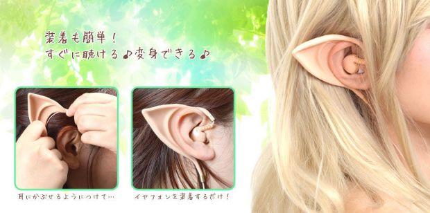 Beklenen oldu: Elf kulaklıkları geliyor!